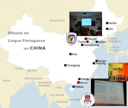 China_Língua Portuguesa